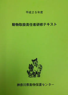 DSC_3301 - コピー.jpg